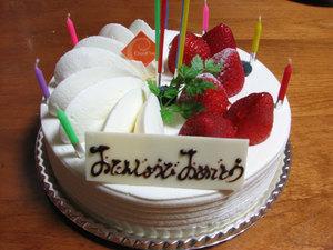 2011-10-9-cake.jpg
