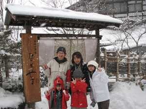 090116-nakayama.jpg