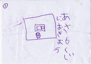 090430-book2.jpg