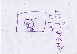 090430-book3.jpg