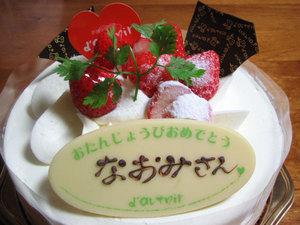 091009-cake-1.jpg