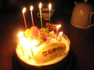 091009-cake.jpg