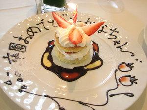 10-3-20-cake.jpg