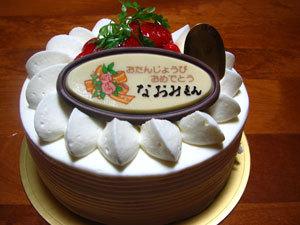 109-cake.jpg