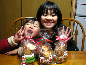 1123-cookie-egao.jpg