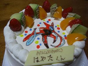 1228-cake.jpg